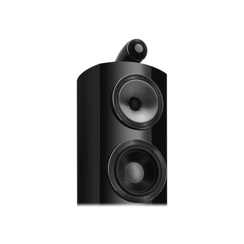 "800 Series Diamond Dual 6-1/2"" Passive 3-Way Floor Speaker (Each) Gloss black"