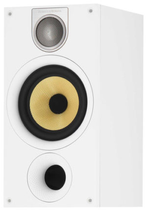 "5"" 2-Way Bookshelf Speakers (Pair)"